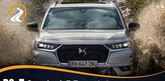 DS 7 Crossback E-Tense 4x4 2020