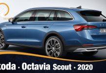 Skoda Octavia Scout 2020